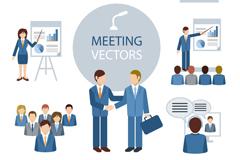 8 meeting of character design vector