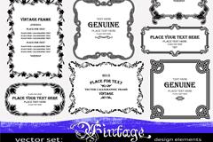 Link to8 vintage black decorative box, vector