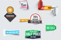 Link to9 creative discount tag vector