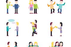 9 creative friends icon vector