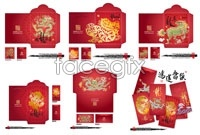 Link to9 dragon chinese new year red envelope template vector