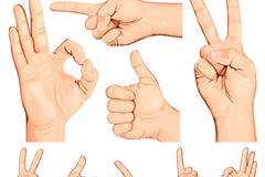 9 man sign design vector