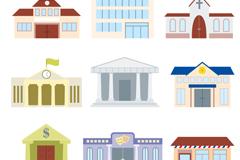 Link to9 public building design vector