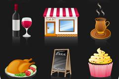 Link to9 restaurants element icon vector