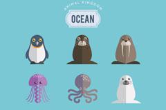 Link to9 vector cartoon marine