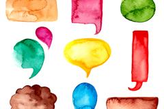 Link to9 watercolors dialog box vector