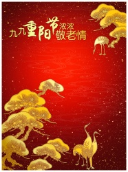 Link to99 chung yeung festival pictures