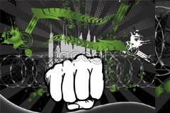 Link toA current fist vector illustration