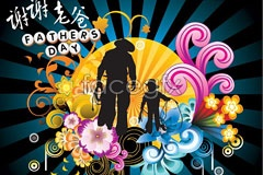 Link toA father's day thanksgiving eps vector