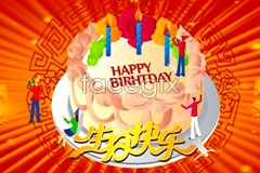 Link toA happy birthday greeting card vector