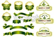 Link toA set of bright green label and tag vector