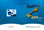 Link toAbc finance brochure psd