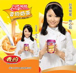 Link toAbout tea fragrant advertising psd