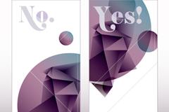 Link toAbstract alien origami banner vector