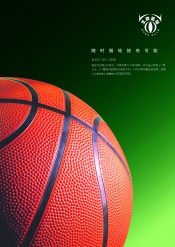 Link toAces basketball psd poster