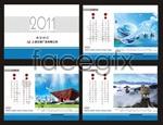 Link toAdvertising calendar vector
