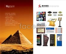 Advertising company brochures page psd