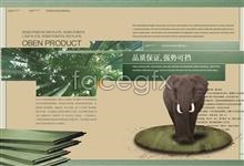 Link toCreative advertising elephant forest green products wood floor the floor advertising psd