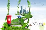 Link toAir city garden psd