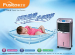 Link toAir conditioning fan ads psd