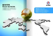 Link toAlbum psd source file of the enterprise business materials