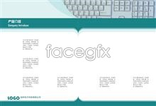 Link toAlbum psd technology digital products-4