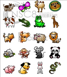 Link toAll kinds of animals small icons