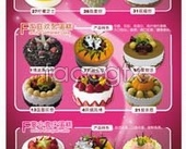All kinds of cake, sample delicious templates psd