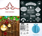 Link toAll kinds of christmas elements vector