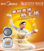 Link toAmerican rice cooker psd
