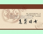 Ancient simple card hierarchical template psd