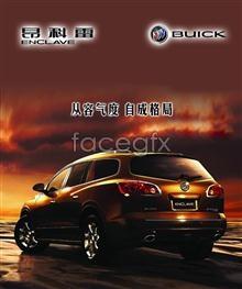 Link topsd car Angkelei