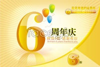Link toAnniversary promotional poster vector