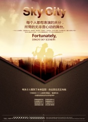 Link toApartments real estate poster psd material
