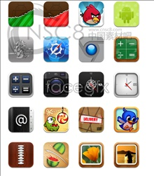 Link toApp application desktop icon