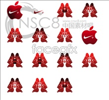 Link toApple nike icons