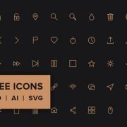 Link toApplication golden outline icons set free