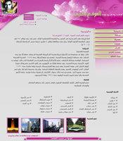 Link toArabian template