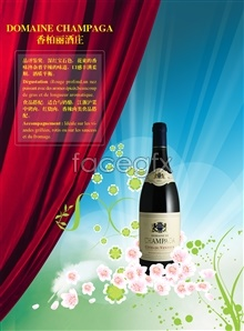 Link toAroma park lane winery wine advertising psd