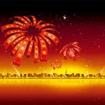 Link toArt design of city fireworks psd