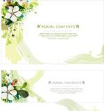 Link toArt flower banner vector