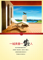 Link toArt real estate ads psd