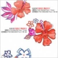 Link toArtcity handpainted fashion floral pattern psd layered