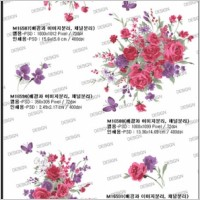 Link toArtcity korean fashion gorgeous patterns series 12 roses and butterfly