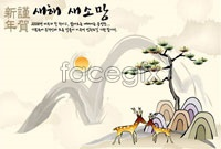 Link toArtistic conception in chinese style painting vector graphics