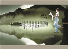 Link toArtistic conception of landscape lake psd free