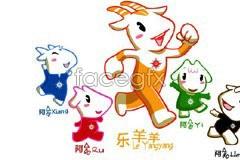 Link toAsian games mascot in cdr format vector