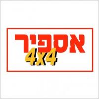 Link toAspir logo