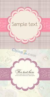 Link toAttractive background card template vector