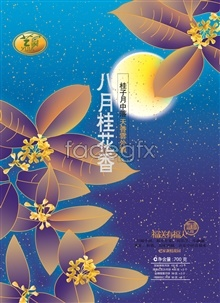 Link toAugust osmanthus psd